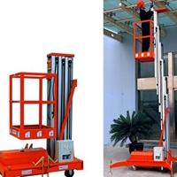 铝合金升降机厂家铝合金升降平台安全保障