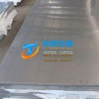 1060進口鋁板純鋁板規格表