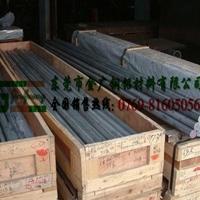进口易焊接铝合金棒 7027高硬度进口铝板