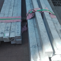 6061鋁方棒6063無縫鋁管廠