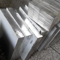 经营西南铝板 西南2024中厚铝板 硬铝板批发