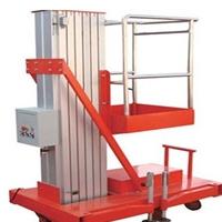 铝合金升降机厂家铝合金升降平台安全说明