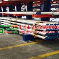 美标高耐磨铝合金棒 7024高弹性铝板