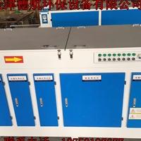 厂家直销德航环保设备光氧催化净化器