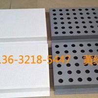 重庆广汽传祺4S店银灰色穿孔外墙板现货供应