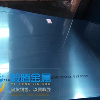 1060进口铝板铝合金板料