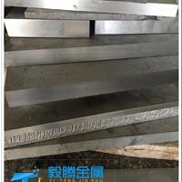 1060进口铝板1060合金铝板价格