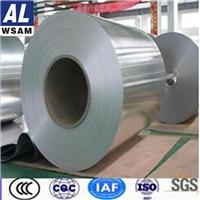 5083铝带 5083铝卷 规格齐全 西南铝业