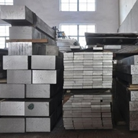 广东2024铝板批发价 2024质量靠谱