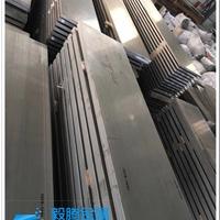 1060合金铝板进口铝板报价