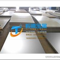 镜面铝板1060进口铝板
