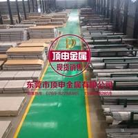 顶申专卖6061铝板 6系铝板厂家