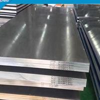 QC-7鋁板硬度高