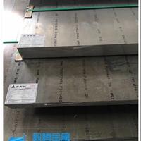 1060进口铝板氧化铝板报价
