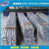 3003鋁合金圓管  3003薄壁鋁管