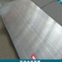 供应6063铝合金板