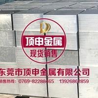 6061T651铝板6系硬质合金铝板 零切加工