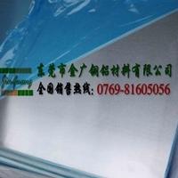 批发高强度铝合金厚板7017高硬度进口铝板