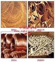 废铜回收厂家废铜回收价格废铜回收