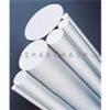 【1275】铝板供应商、铝棒批发