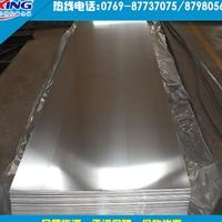 东莞7075预拉伸铝板 7075模具铝板