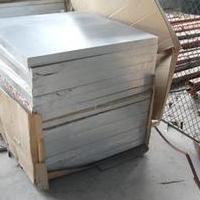 【2002】铝板供应商、铝棒批发