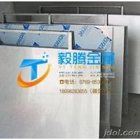 进口铝板1060毅腾铝合金板料
