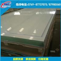 6063光亮铝板表面  6063东莞厂家