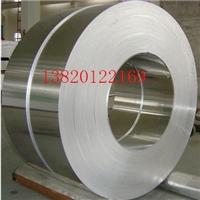 7075鋁板模具用130毫米超硬鋁板