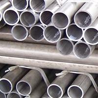 硬质铝合金管 大口径铝管