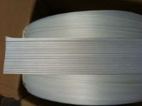 供應廠家直銷纖維打包帶