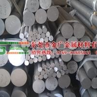 美國進口調直鋁棒 7A01高強度超硬鋁板