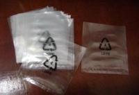 供应厂家直销印刷胶袋色彩薄膜