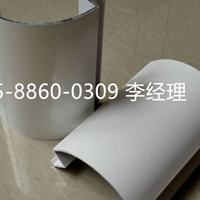 黑龙江加油站护角圆角铝型材批发商