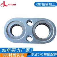 锌合金压铸件厂家 铝合金压铸加工定制