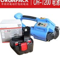 电动打包机电池 锂电池配件供应