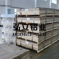 高硬度7050铝板硬度是多少