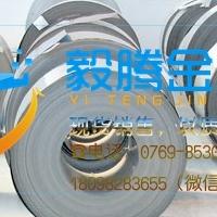 铝合金带6061进口铝带介绍