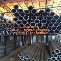2011t3精密铝管,环保国标铝管