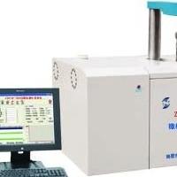 ZDHW-9000B微機制冷型量熱儀
