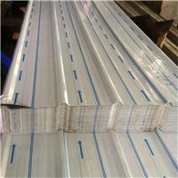 金铄900彩钢板屋面板