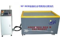 磁力研磨抛光机.不锈钢、铜、锌、铝、硬塑胶