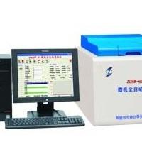 ZDHW-6000微機全自動量熱儀