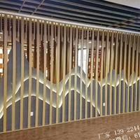 鋁合金屏風隔斷室內室外裝飾