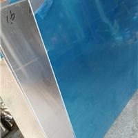 直供1050 1060纯铝板 工业防腐铝板 现货