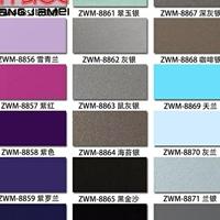 吉祥铝塑板厂家-铝塑板