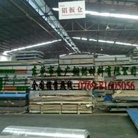批发抗氧化性好铝板 7004高质量铝棒