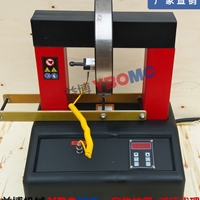 SMBG-3.6X軸承加熱器 自動退磁溫控時控