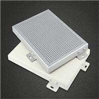 供应氟碳烤漆铝单板冲孔铝单板定制