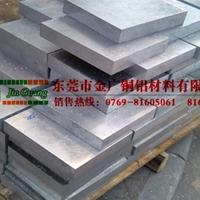 进口阳极氧化铝薄板 7049易切削超硬铝棒